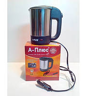 Маленький электрический чайник дорожный А-Плюс ЕК-1649, 0,5 л, нержавеющая сталь, 12V-120вт