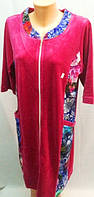 Уютный женский велюровый халат, оптом и в розницу
