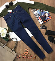 Стильные джинсы-скинни красивого синего оттенка на любой случай  PN0442