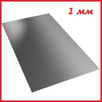 Листовой прокат холоднокатаный 1 мм