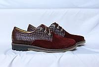 Туфли классические. Оксфорды. Натуральная кожа. 0971