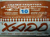 ХАДО.Смазка защитная  (пакет 12 мл)