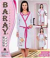 """Халат и ночная сорочка в комплекте """"Baray Lux"""" Турция"""
