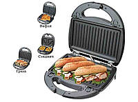 Вафельница-сэндвичница  Livstar LSU-1220, 3 вида сменных панелей, мощность 750 Вт, индикатор нагрева