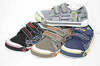 Детская спортивная обувь кеды для мальчиков от фирмы Super-Gear A9470P (24пар 26-31)