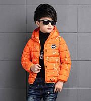 """Детская демисезонная куртка для мальчика подростка """"Вог"""""""