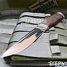 """Нож охотничий """"ЕГЕРЬ"""""""