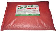 Монокальций фосфат 1кг P-22%, СА-16%, фото 1