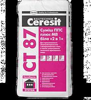 Клей для приклеивания и защиты пенополистирола и минеральной ваты Ceresit CT 87, 25 кг