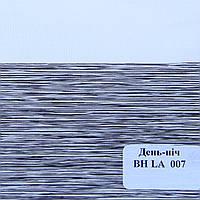 Рулонные шторы День-Ночь Ткань Ниагара ВМ-1501 Чёрный