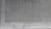 Решето КДУ, ячейка 2 мм, толщина 1.5 мм, лист  388 х 663 мм.