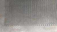 Решето КДУ, ячейка 2.5 мм, толщина 1.5 мм, лист  388 х 663 мм.