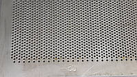 Решето КДУ, ячейка 3 мм, толщина 1.5 мм, лист  388 х 663 мм.