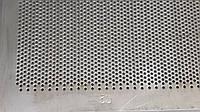 Решето КДУ, ячейка 3 мм, толщина 2 мм, лист  388 х 663 мм.