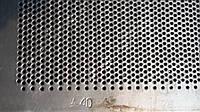 Решето КДУ, ячейка 4 мм, толщина 2 мм, лист  388 х 663 мм.