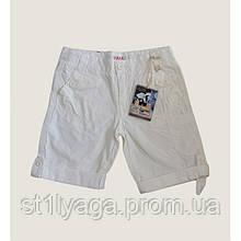 Стильные шорты для мальчика с подворотом в молочном цвете