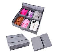 Органайзер для обуви (серый)