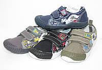Детская спортивная обувь кеды для мальчиков от фирмы Super-Gear 9348 (24пар 26-31)
