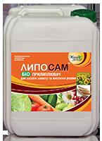 Носитель пестицидов, микроэлементов и биопрепаратов Липосам