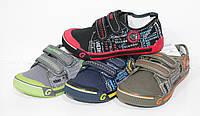 Детская спортивная обувь кеды для мальчиков от фирмы Super-Gear 9393 (24пар 26-31)