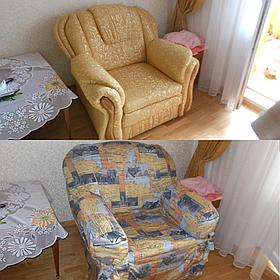 Пошив защитного чехла на кресло