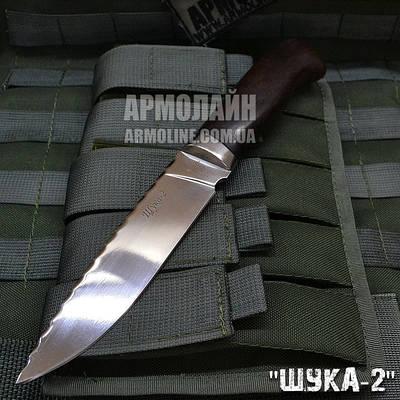 """Нож охотничий """"ЩУКА-2"""""""