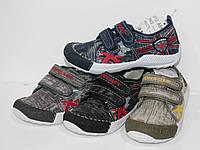 Детская спортивная обувь кеды для мальчиков от фирмы Super-Gear 9406 (24пар 26-31)