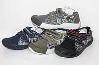 Детская спортивная обувь кеды для мальчиков от фирмы Super-Gear 9313 (24пар 26-31)