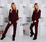 Женский стильный вязанный костюм: свитер и штаны (4 цвета) Турция, фото 10