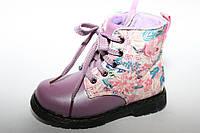 Демисезонные ботинки для девочки 31р в наличии