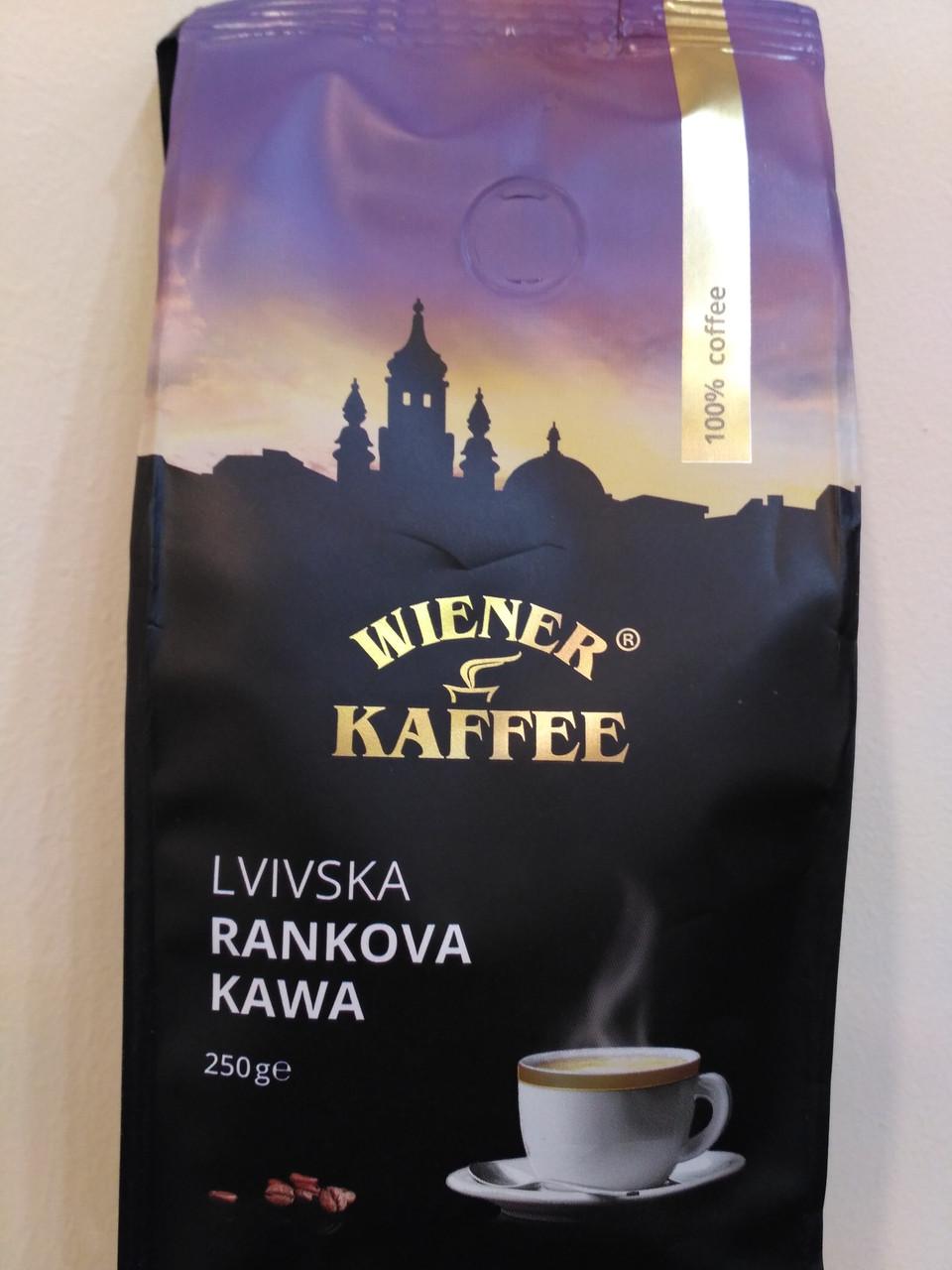 Кофе в зернах Віденська кава Ранкова, 250г