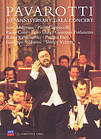 Luciano Pavarotti: 30th Anniversary Gala Concert (1991)