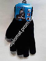 Перчатки сенсорные для смартфонов