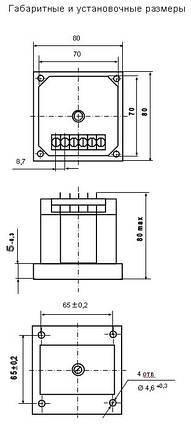 E842/1 Преобразователь измерительный переменного тока , фото 2