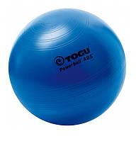 Фитбол TOGU ABS Powerball 75 blue