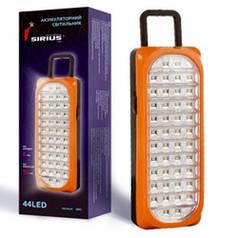 Аккумуляторный LED светильник Сириус 44 лампы 1400MAH 10ч работы
