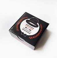 Шоколадный мини-набор для Настоящего Мужчины черный шоколад 12 шоколадок 60 г