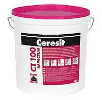Клей для приклеивания и защиты пенополистирола Ceresit CT 100 IMPACTUM, 25 кг