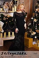 Гипюровое черное длинное платье Спина
