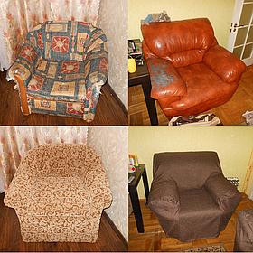 Пошив чехла на объемное кресло