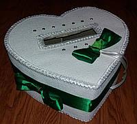 """Сундук для свадебный денег """"Зеленое сердце"""""""