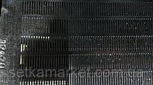Решето (сито) ОВС-25, толщина 0.55, ячейка 1.2х20; мм, оцинкованный металл