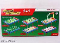 Бильярд  Joy Toy  2265 (18шт)  6в1 , в коробке 62*30*5,5см