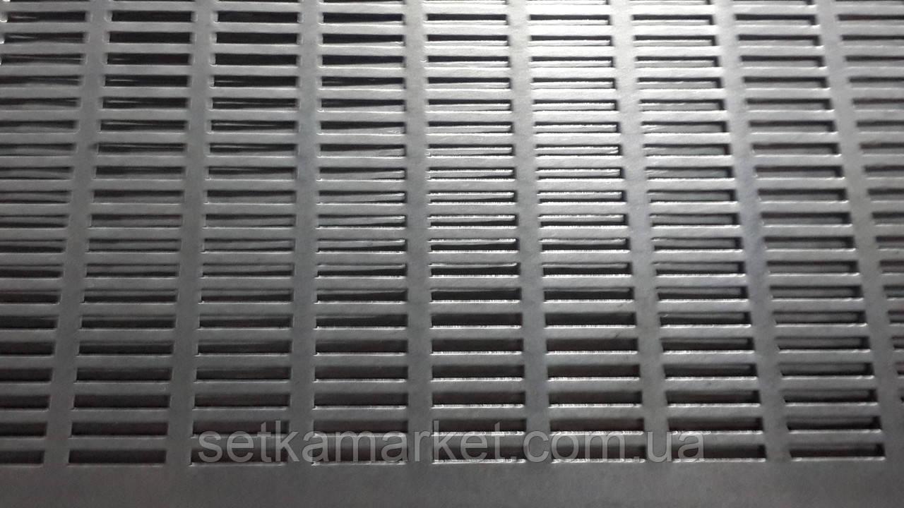 Решето (сито) ОВС-25, толщина 0.8, ячейка 1.7х20 мм, оцинкованный металл