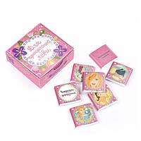 Шоколадный мини-набор Для Прекрасной Леди 12 шоколадок