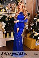 Гипюровое длинное платье Спина индиго