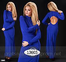 Стильное платье в пол с открытой спинкой