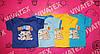 Детская футболка Прикол рибана