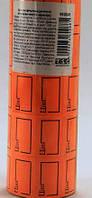 Ценник 30х20 прямоугольный 200х5шт оранжевый