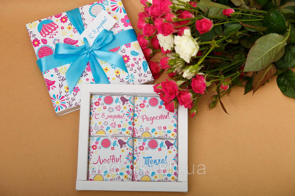 Подарок на 8 марта.харьков доставка почтой комнатных цветов украина